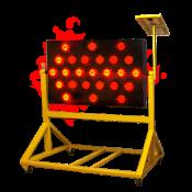 Flecheros Eléctronicos (4)